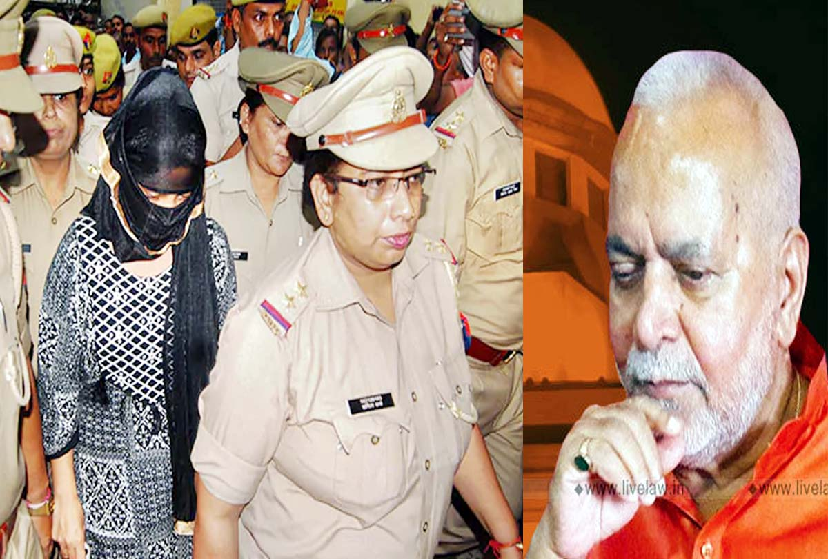 BJP leader Chinmayanand, accused of rape by law student, arrested