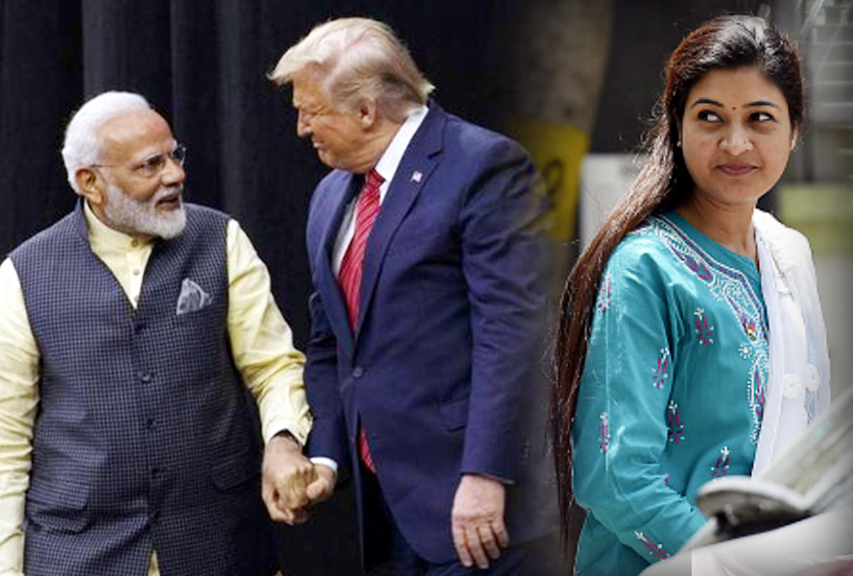 How can one be a father if he is not even a husband, asks Alka Lamba as Trump calls PM Modi 'father of India'